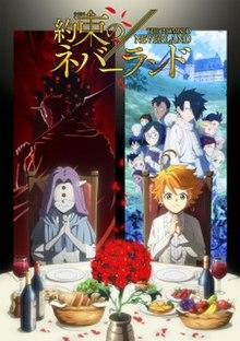 https://myanimelist.net/anime/39617/Yakusoku_no_Neverland_2nd_Season